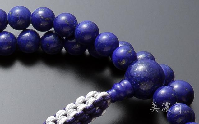 瑠璃(ラピスラズリ) 尺六念珠 本銀環付 正絹紐