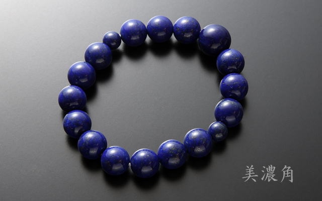 腕輪念珠 瑠璃(ラピスラズリ) 12mm