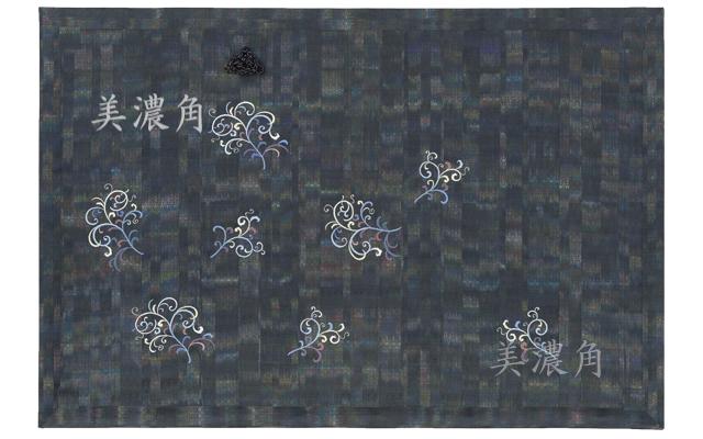 紺色ほぐし染無錦 九条袈裟 座具付 濃淡唐華刺繍八個入